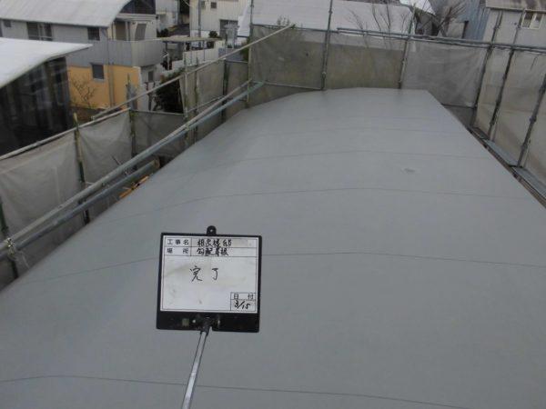 屋根カバー工法アフター