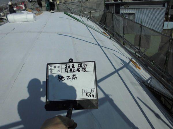 屋根カバー工法ビフォア