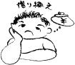 お家こまった売れなくて「住宅ローン、ほったらかしてませんか?」~不動産ニュースvol.5~【不動産、住宅ローン、交野・枚方・寝屋川・四条畷・生駒・京田辺】