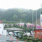 ヤマサ蒲鉾工場に行ってきました!