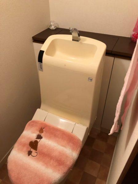 U様トイレ(2)ビフォア