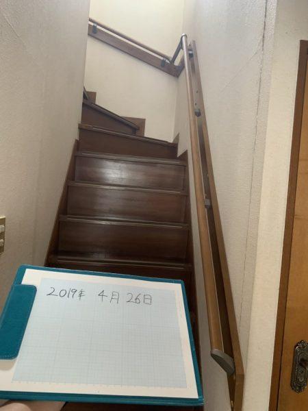 介護手すり階段①アフター