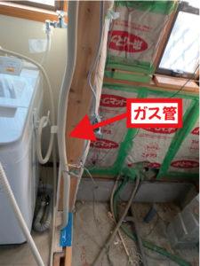 M様邸浴室ガス管
