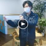 イケメン七理の伸びーる塗料の動画!
