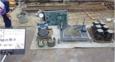 スラブ コンクリート打設、強度試験 試験体採取
