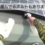 太陽光点検の様子です!