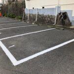 駐車場線引き工事③