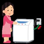 よくあるお問合せ~洗濯機編